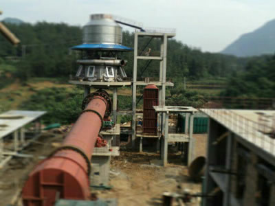 <b>四川北川日产300吨活性石灰生产线</b>