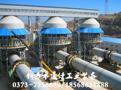 <b>内蒙古呼伦贝尔600吨活性石灰窑生产线</b>
