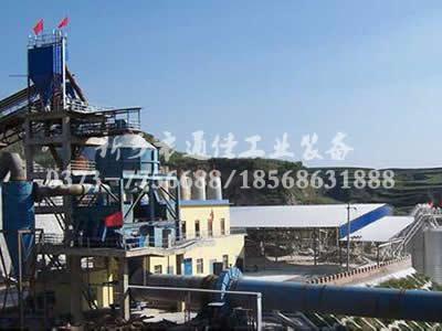 辽宁鞍山日产600吨石灰回转窑生产线设备
