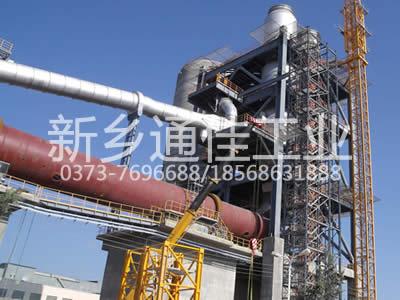 山西临汾日产600吨白云石回转窑生产线设备工艺