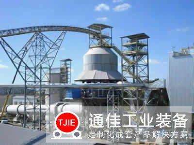 广西柳州日产600吨新型石灰回转窑生产线