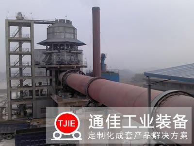 <b>黑龙江双鸭山日产600吨石灰窑生产线</b>