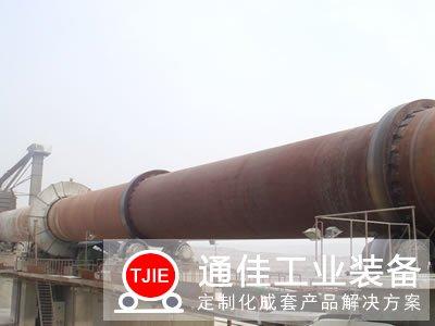 <b>云南昆明氧化锌回转窑设备生产线工艺</b>
