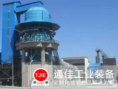 <b>广东东莞日产600吨石灰回转窑生产线</b>