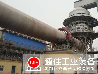 湖南长沙日产600吨石灰窑生产线设备工艺