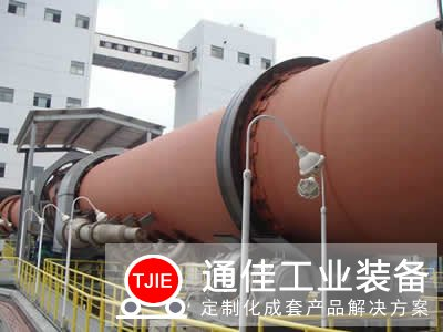 贵州六盘水日产600吨石灰回转窑生产线工艺