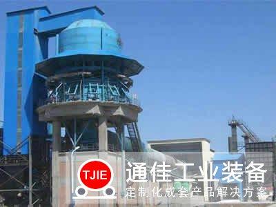 <b>山西晋城日产800吨石灰窑生产线设备工艺</b>