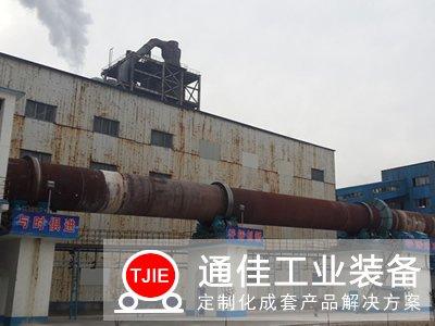 广西年产十万吨石灰回转窑设备生产线