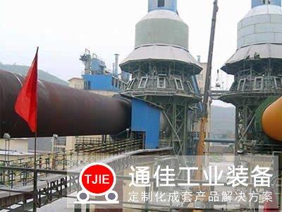 河南信阳日产1000吨石灰回转窑生产线设备