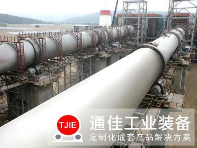 年产20万吨冶金石灰窑设备生产线