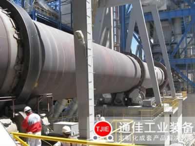 西藏日产700吨铬矿回转窑生产线