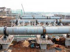 江西吉安600吨石灰回转窑设备生产线工艺