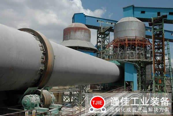 贵州贵阳日产1000吨铝矾土回转窑生产线工艺