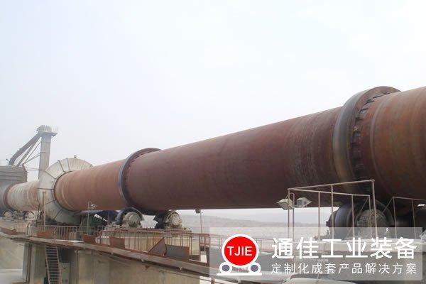 云南昆明氧化锌回转窑设备生产线工艺
